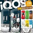 【送料無料】【全面対応フルカスタム】iQOS アイコス designed by MAi【選べる18デザイン】専用スキンシール デザイナー 裏表2枚セット カバー ケース 保護 フィルム ステッカー デコ 電子たばこ タバコ 煙草 喫煙具 デザイン iKOS iCOS