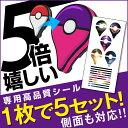 【送料無料】ポケモン Go Plus シール 全面対応 専用スキンシール 選べる15デザイン Pokemon Go Plus Solid Color スキンシー...