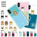 オーダーメイド スマホケース ハード オーダーメイド 猫 iPhone xs xs max xr iPhone8 7 plus x ケース Xperia1 XZ3 XZ1 so-01l sov39 ..