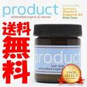【送料無料】ココバイ ザ・プロダクト ヘアワックス 42g KOKOBUY product Hair Wax ヘ