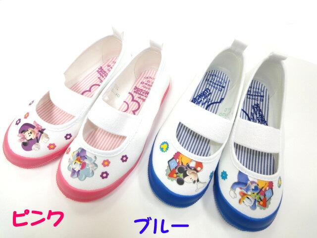 【ディズニー】なかよしDN08【上履き】【ミッキー&ドナルド】【ミニー&デイジー】...:good-shoes:10000149