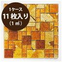 ガラスモザイクタイル 壁用 ステンドモザイク イエロー(PTMH-2)