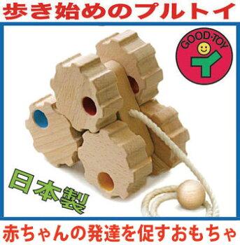 六輪車(歯車タイプ)日本グッド・トイ委員会認定おもちゃ選定玩具(見て触って考えて五感に働きかける玩具です。木のおもちゃ知育玩具インテリアにもgood♪)ベビー、0才、0歳、1才、2才、3才、誕生日、出産祝いにお薦め♪送料無料WoodenRolling&Pull-Alongbaby