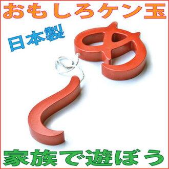 Meshi Kendama Wooden Toys (Ginga Kobo Toys) Japan