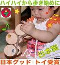 【送料無料】●六輪車(ミニ) 日本製 プルトーイ 引き車 木のおもちゃ 車 6ヶ月 7ヶ月 8ヶ月 9ヶ月 11ヶ月 1歳 2歳 3歳 誕生日ギフト お..