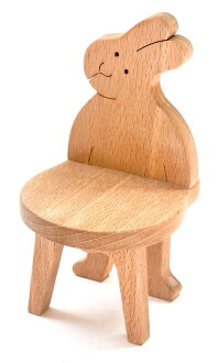 MINIATURE BUNNY CHAIR Wooden Toys (Ginga Kobo Toys) Japan