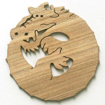 龍(実用的遊び心いっぱいの木のコースターギフトにもどうぞ!)