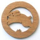 【名入れ可】●ぴょんぴょんうさぎ 遊び心いっぱいの木のコースター 木のおもちゃ 実用的 おもしろ積み木 国産材 バリアフリー 木工職人手作り お使いもの 木育 家庭 おしゃれなカフェ ショップ 赤ちゃん おもちゃ 木育 安全 安心 日本製 coaster