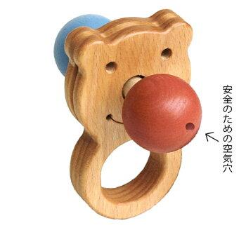 赤いはな青いはな木のおもちゃ出産祝い名入れギフト日本製おしゃぶり