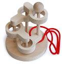 【名入れ可】立体知恵の輪(4段) 日本グッド・トイ選定玩具 木のおもちゃ パズル 脳トレ 紐通しパズ