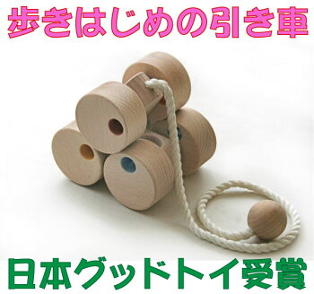 6WheelCar(Mini)WoodenToys(GingaKoboToys)Japan