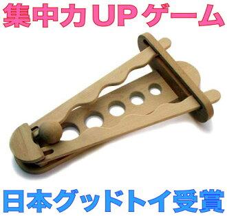 FOCUS UP! GAME Wooden Toys (Ginga Kobo Toys) Japan