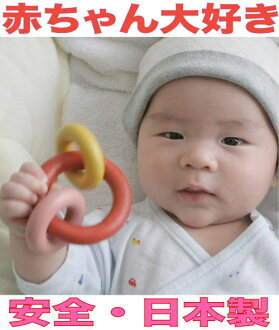 Three ring ( bad parenting support toys! Domestic wood toys educational toy teeth for sucking in too good! ) safety security Japan-made baby, 0 years, 0 years old and 1-year-old and 2-year-old, 3-year-old ~ baby gifts we recommend ♪ baby toys rattling