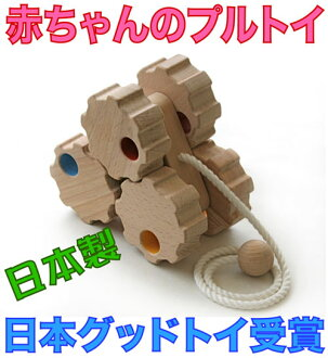 6 Wheel Car (Gear Type) Wooden Toys (Ginga Kobo Toys) Japan
