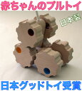 [6 child ■ Wheel Car (Open Gear Type) Wooden Toys (Ginga Kobo Toys) Japan of the toy 1 year old 2 years old 3 years old baby gift birthday gift Japanese good toy committee authorization toy choice toy free shipping baby toy boy woman of the excellent case possible 】● Rokuwa car (gear opening type) pull toy tree]