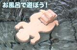 【5,000以上で】 スイミングベイビー 木のおもちゃ 遊びすぎて湯冷めにご用心!見て触って考えて五感に働きかける玩具です。知育玩具 インテリアにもgood♪【名入れ可】●スイミン