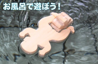 SWIMMING BABY Wooden Toys (Ginga Kobo Toys) Japan