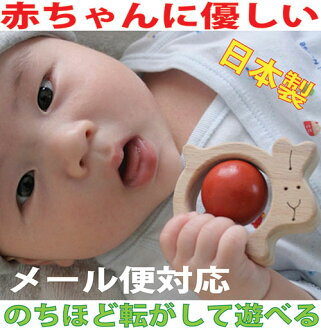 BUNNY TEETHING RING Wooden Toys (Ginga Kobo Toys) Japan