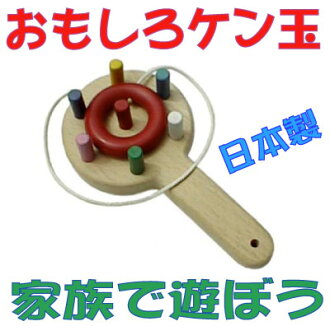 Noodle Scoop Kendama Wooden Toys (Ginga Kobo Toys) Japan