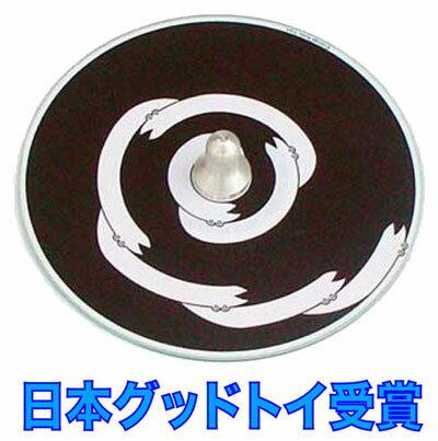 ■蛇独楽(美しいCDコマ 日本グッド・トイ委員会選定おもちゃ)色彩の不思議 指先の訓練 リハビリ 日本製 6ヶ月 1歳 2歳 3歳 4歳 5歳 誕生日ギフト〜出産祝い 赤ちゃんおもちゃ 男の子 女の子 誕生祝い 教材 軸を外して紙にデザインすれば自分でも作れます。 P25Jun15