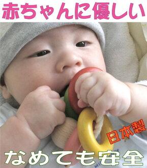 FOUR LEAF CLOVER RINGS Wooden Toys (Ginga Kobo Toys) Japan