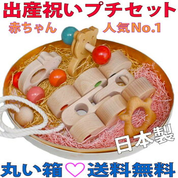 PETITGIFTSETFORNEWBORN(Youpi)WoodenToys(GingaKoboToys)Japan