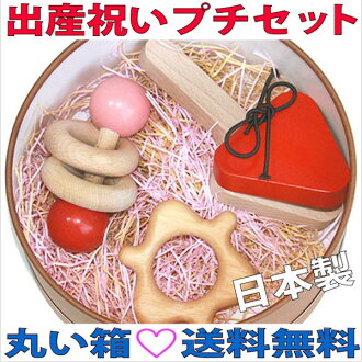 PETIT GIFT SET FOR NEWBORN (dodo) Wooden Toys (Ginga Kobo Toys) Japan
