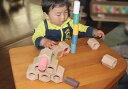 【名入れ可】▼六角ひねり積み木 木のおもちゃ 知育...