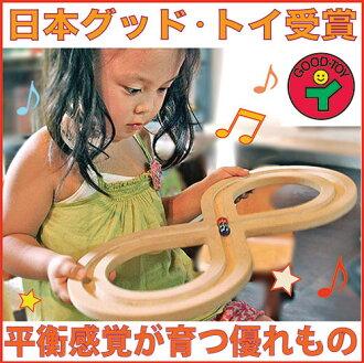 INFINITY Wooden Toys (Ginga Kobo Toys) Japan