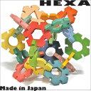 【名入れ可】●HEXA(へクサ) 知育玩具 ブロック 型はめ 木のおもちゃ パズル 男の子 女の子 赤ちゃん おもちゃ 3歳 4歳 5歳 6歳 7歳 8歳..
