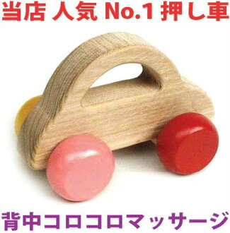 Bumper Car Wooden Toys (Ginga Kobo Toys) Japan