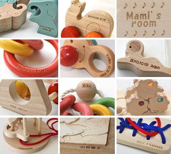 名入れ木のおもちゃ知育玩具銀河工房積木積み木ブロック