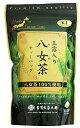古賀製茶本舗 玉露入り八女茶 ティーバッグ 5gx50パック 八女茶100%使用