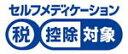 ★【セルフメディケーション税制対象】【第2類医薬品】久光製薬アレグラ FX 28錠