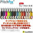 Pitchfixピッチフィックス【フュージョン2.5 マーカー付き】グリーンフォークゴルフラウンド用...