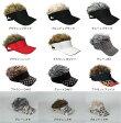 【フレアーヘアーバイザー】[ヘアー付きサンバイザー][帽子][オシャレアイテム][ゴルフ用キャップ][スポーツ観戦用][釣り用防寒][アウトドア][バイザー][コンペ贈答品記念品]