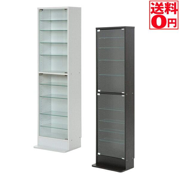 【送料無料】 ガラスコレクションケース ハイタイプ 浅型 BK/WH 96071 96073