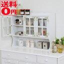 【送料無料】 Kitchen Furniture 調味料ラック(ホワイト) MUD-7131