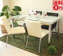 3/3入荷!!【送料無料】 Nフレスコ ダイニングテーブル ガラス越し 幅130cm 4406250【関東/東北は追加送料720円】