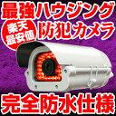 ���ȥ���� ���� ���å� ��ũ���ɿ奿���� ���������� �Ż륿���� A �����ɿ�ϥ�������� 4.0mm ���� �ֳ��� ¾�ˤ�̵�� �磻��쥹 4�楻�å� �饤��ʥå�!! 532P15May16