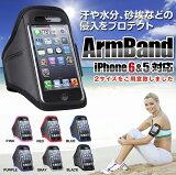 iPhone6s iPhone5�б� ������Х�� �ɿ� ������Х�� ���˥� ���祮�� ���������� ���ݡ��� iPhone ���ޥ� ���ޡ��ȥե��� ������ ��6��