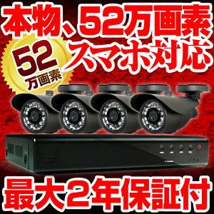 防犯カメラ52万画素4台録画セット防滴・防水タイプ屋外小型タイプ暗視タイプ【レビューを書いて送料無料!!】米国APTINA社製センサー採用広角3.6mmスマホ遠隔監視500GBハードディスク内蔵赤外線4台セット501