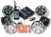バイク オーディオ アンプ スピーカー 4個 iPhone スマホ 対応 4チャンネル メッキフレーム 300Wオーディオ マジェスティ フォルツァ フュージョン マグザム スカイウェーブ 原付 ディオ ジョグ