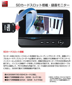 防犯カメラワイヤレス無線SDカード録画7インチモニター日本語版最大カメラ4台の映像を監視・録画防水小型暗視【レビューを書いて送料無料】デジタルワイヤレス上書き写真撮影録画録画装置監視カメラ1台セットカメラ4台まで増設可