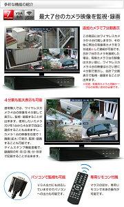 防犯カメラワイヤレス無線4台録画セット屋外ワイヤレスタイプ防滴・防水タイプ小型タイプ暗視タイプ【レビューを書いて送料無料】1000GBハードディスク内蔵デジタル無線ワイヤレススマホなど遠隔監視音声録音対応日本語防水赤外線4台セット