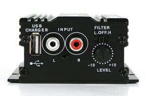 手元LEDスイッチで電源オンオフ!!バイク用オーディオ(アンプ&スピーカー)メッキ300W爆音オーディオiphoneやスマホに対応マジェスティフォルツァフュージョンマグザムスカイウェーブ原付ディオジョグ