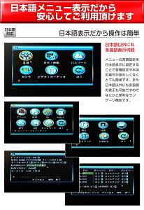 防犯カメラ監視カメラ8台録画【iPhoneスマホなど遠隔監視対応日本語表示2000GBハードディスク対応8チャンネル音声録音対応録画装置無線ワイヤレス式や防犯カメラ8台セットもラインナップ