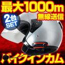【今だけ特価】【2個セットで割引価格】 【送料無料】 バイク インカム インターコム Bluetooth ワイヤレス 無線 ハンズフリー バイクヘルメット用 【日本語取扱説明書付】