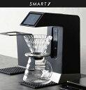 【送料無料】HARIO(ハリオ)V60 オートプアオーバー Smart7【スマート7】コーヒーメーカーEVS-70B