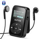 AGPTEK MP3プレーヤー Bluetooth4.0 クリップ 小型軽量 音楽プレーヤー ロスレス音質 防汗 耐衝撃 FMラジオ/録音 内蔵8GB マイクロSDカードに対応 再生30時間 保証1年 ブラック A26TB